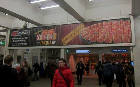 реклама в метро спб