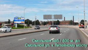щиты 3х6 на набережных в СПб