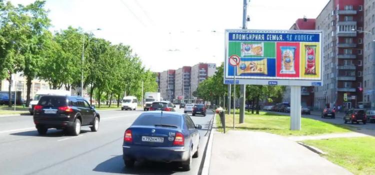 билборд на Ветеранов