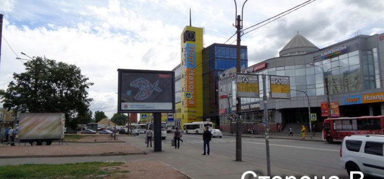 сити-борд у метро Рыбацкое