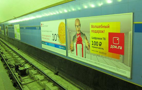 Новые путевые щиты в метро.