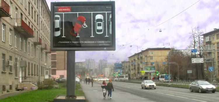 сити-борд у метро Лесная