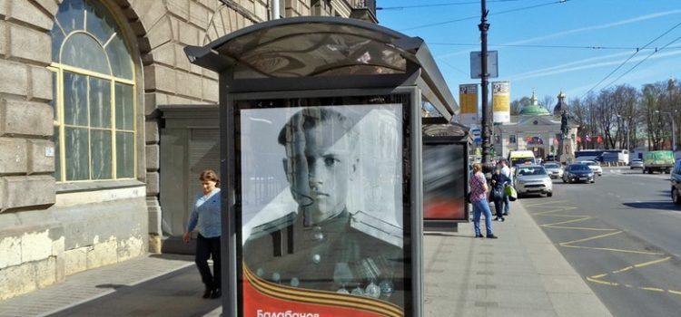 реклама на Невском 184