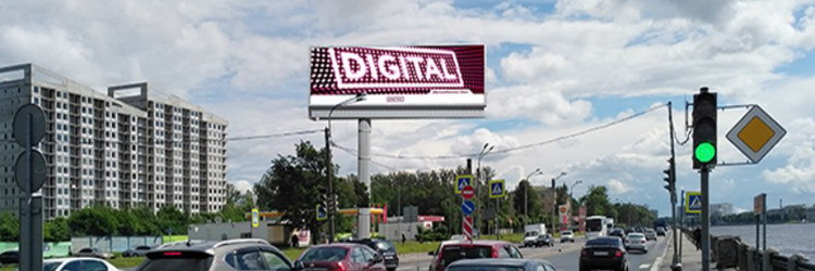 реклама на видеоэкранах суперсайтах