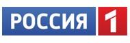 телеканал россия1