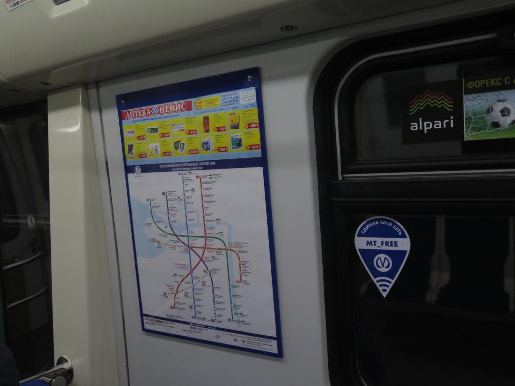 реклама в вагонах метро