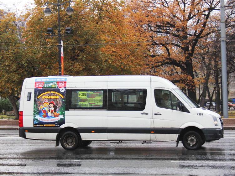 реклама на бортах автобусов
