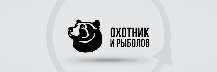 реклама на телеканале охотник и рыболов
