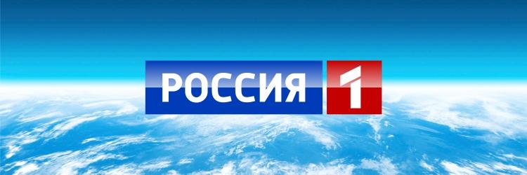реклама на телеканале россия 1