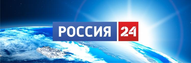 реклама на телеканале россия 24