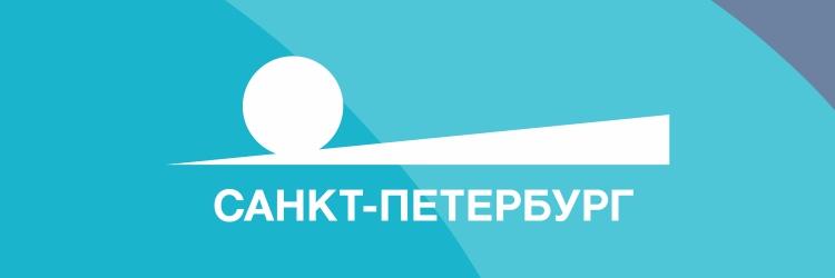 реклама на телеканале санкт-петербург
