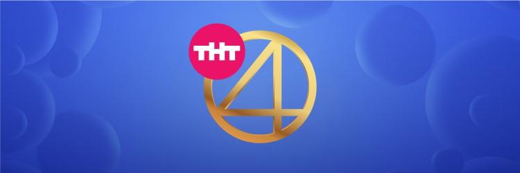 реклама на телеканале тнт4