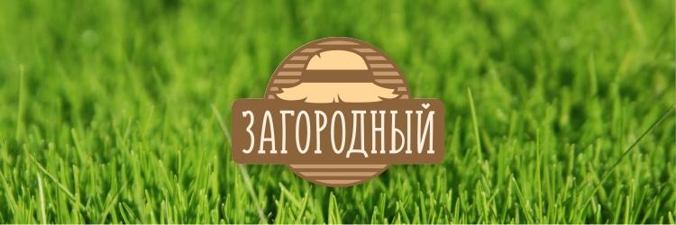 реклама на телеканале загородный