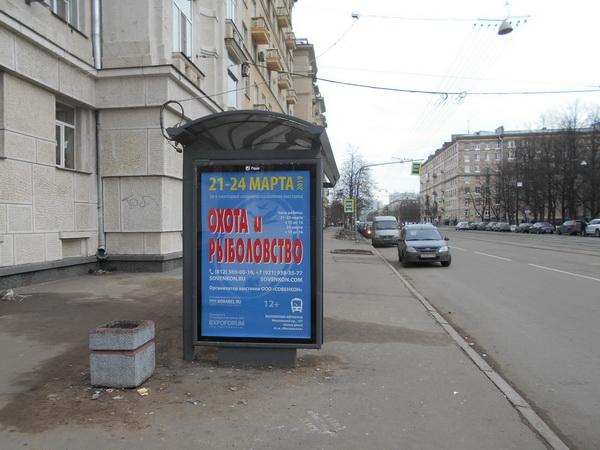 реклама выставки на сити-формате
