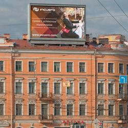 Ждановская набережная
