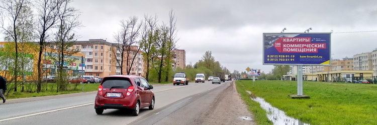 Наружная реклама в ЖК Славянка