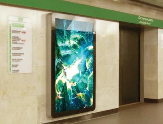 диджитал в метро