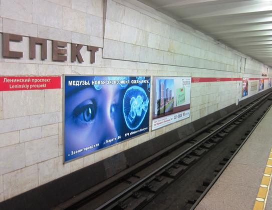 реклама в метро на путевых щитах