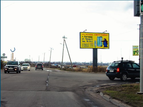 Реклама на щитах в поселке Коммунар