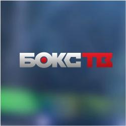 телеканал Бокс ТВ