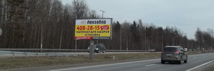 реклама в ленинградской области