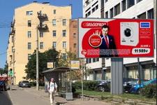 наружная реклама билборд