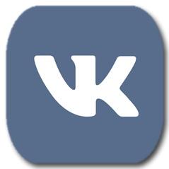 Реклама в соцсетях. ВКонтакте.