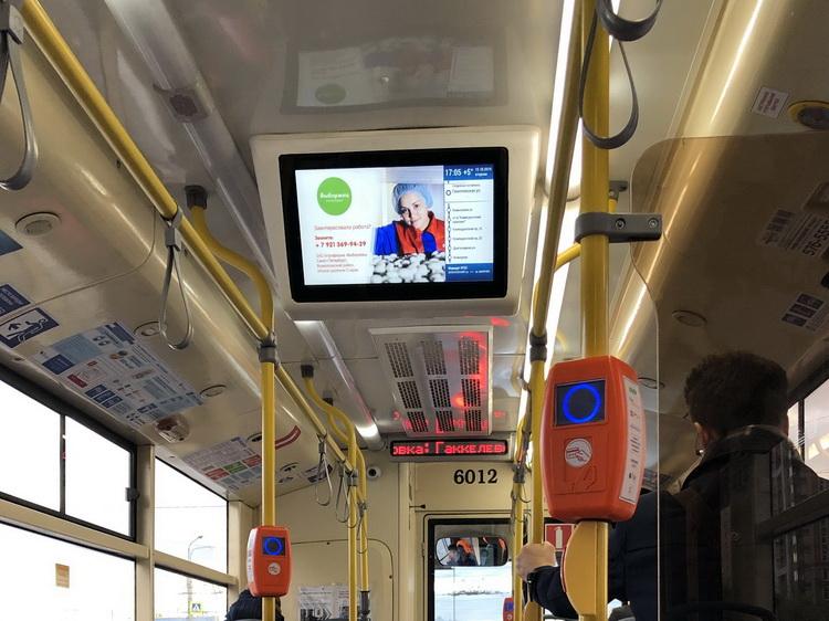 реклама на видеоэкранах в транспорте