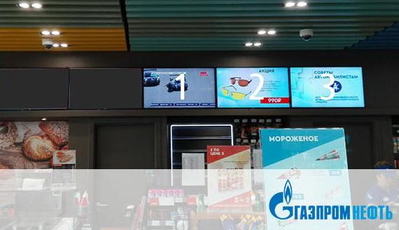 реклама на АЗС Газпромнефть