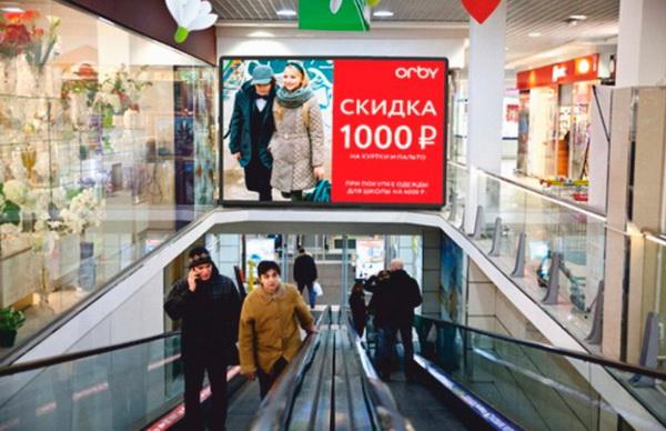 Реклама в ТРК ОКА в Колпино