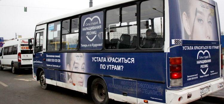 реклама на транспорте в кудрово