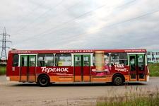 реклама на автобусах в колпино