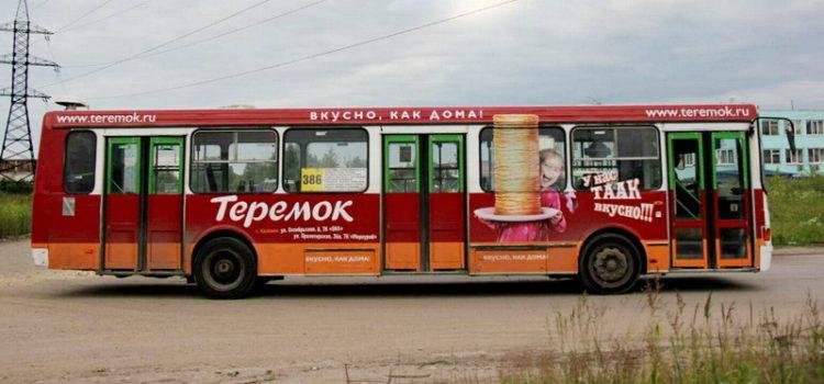 Реклама на транспорте в Колпино