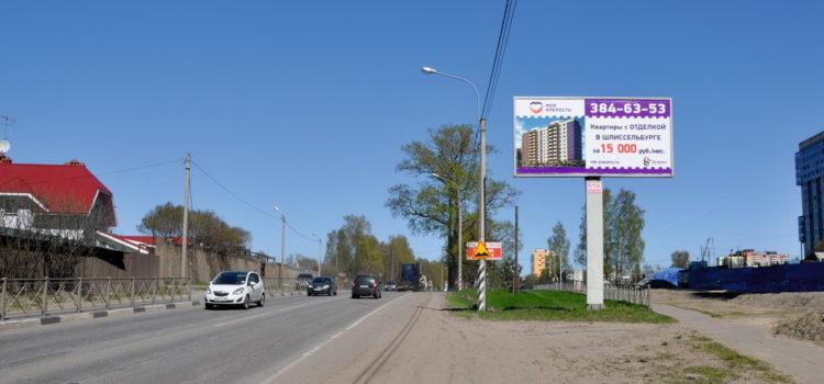 Наружная реклама в Кировске
