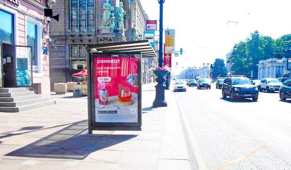 реклама на остановках на невском
